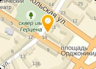 КБО ЧАУССКИЙ КУП