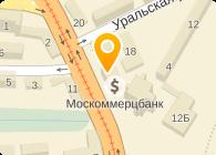 ООО АВИАЦЕНТР