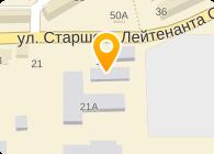 ТЕРМОГАЗСЕРВИС, ООО