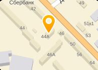 ГУКОН, ООО