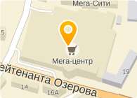 ТЕХТРАНС ПЛЮС