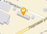 РЕФТРАНСФЛОТ-ИНЖИНИРИНГ