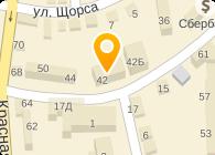 ИКСОРА-КАЛИНИНГРАД, ООО