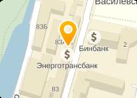 КАЛИНИНГРАД ФИНСЕРВИС
