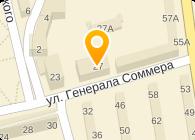 ОЦЕНКА-КОНСАЛТИНГ, ООО