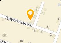 ГАЗКОМПЛЕКТИМПЭКС ООО КАЛИНИНГРАДСКИЙ ФИЛИАЛ