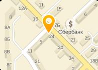 СБ РФ № 8626/01225 ДОПОЛНИТЕЛЬНЫЙ ОФИС