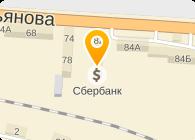 СБ РФ № 8626/01226 ДОПОЛНИТЕЛЬНЫЙ ОФИС