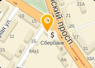 СБ РФ № 8626/01228 ДОПОЛНИТЕЛЬНЫЙ ОФИС