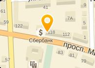 СБ РФ № 8626/01233 ДОПОЛНИТЕЛЬНЫЙ ОФИС