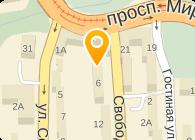 СБ РФ № 8626/01239 ДОПОЛНИТЕЛЬНЫЙ ОФИС
