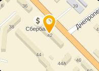 СБ РФ № 8626/01245 ДОПОЛНИТЕЛЬНЫЙ ОФИС