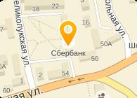 СБ РФ № 8626/01247 ДОПОЛНИТЕЛЬНЫЙ ОФИС