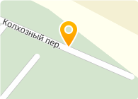 ЗАВОД МОЛОЧНЫЙ УЗДЕНСКИЙ ОАО
