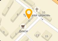 ВЕРЮТИНА Л. В., ИП
