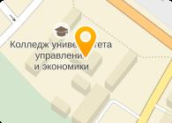 САНКТ-ПЕТЕРБУРГСКИЙ ПРОМЫШЛЕННО-ЭКОНОМИЧЕСКИЙ КОЛЛЕДЖ ФИЛИАЛ