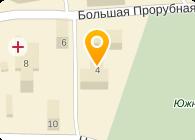 ТЭКОМ, ООО