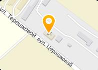 ЛЕСХОЗ СТОЛИНСКИЙ ГЛХУ