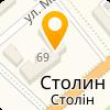 Столинский районный исполнительный комитет