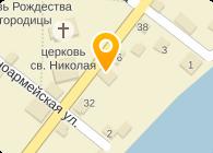 СЕВЕРНЫЙ БАНК СБЕРБАНКА РОССИИ АРХАНГЕЛЬСКОЕ ОТДЕЛЕНИЕ № 4120