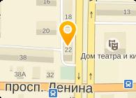 Ленинградское региональное отделение Фонда социального страхования РФ