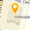 «Лужский городской Дом культуры»
