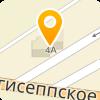 Таможенный пост МАПП Ивангород