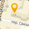 МОУ ДО «Центр детского и юношеского творчества»