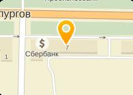 СЕВЕРО-ЗАПАДНЫЙ БАНК СБЕРБАНКА РОССИИ МОНЧЕГОРСКОЕ ОТДЕЛЕНИЕ № 4926