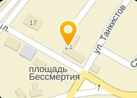 РУПС СТОЛБЦОВСКИЙ