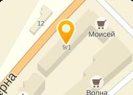 ООО КОНТРОЛЬ