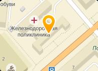 Отделенческая поликлиника на ст. Мурманск ОАО