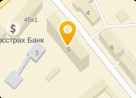 ООО БУХГАЛТЕР-АУДИТ-МУРМАНСК