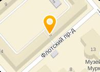 ООО ПРОИЗВОДСТВЕННЫЙ СЕРВИС ПКФ