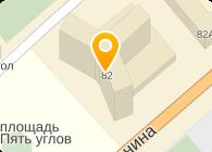 ООО АРБАТ СК