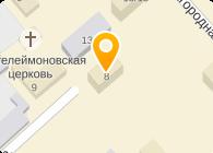 ОАО РУССКАЯ СТК