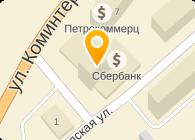 ОАО КОМПЛЕКСНЫЕ СИСТЕМЫ