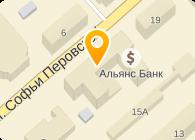 ООО НОРДЛИНК-МУРМАНСК