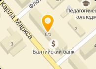 ОАО ОЛЬХА
