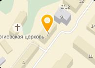 ООО СИЛЬМАРИЛЛ