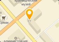 ООО КСТАТИ