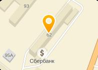 ООО ВОРСИНКА