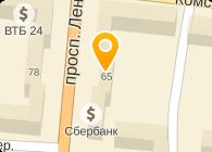 КОДАК-ФОТО