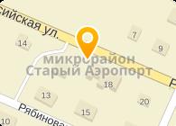 ОАО «Нарьян-Марский Объединенный Авиаотряд»