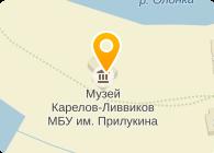 Олонецкий национальный музей карелов-ливвиков им. Н.Г. Прилукина