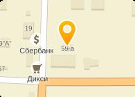 НОВОБАНК ОКБ ОАО ПЕСТОВСКИЙ ФИЛИАЛ