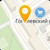 КОНТАКТЕРРА, ООО