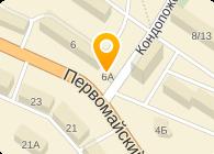 ШАТРОВА, ЧП