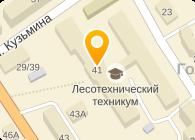 ГБОУ «Петрозаводский лесотехнический техникум»