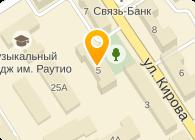 ИНТЕРКАМЕНЬ, ЗАО